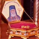 racla cu moastele Sf Ierarh Luca, arhiepiscopul Crimeii